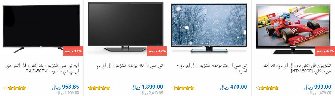 عروض رمضان سوق دوت كوم تلفزيونات